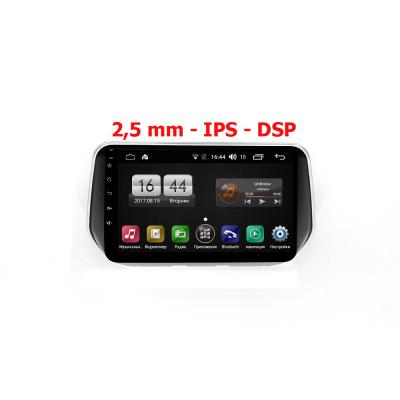 Штатная магнитола FarCar s195 для Hyundai Santa Fe 2018+ на Android (LX1124R)