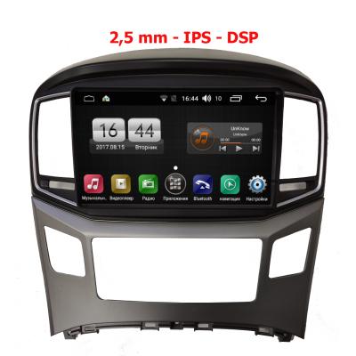 Штатная магнитола FarCar s195 для Hyundai Starex H1 на Android (LX586R)