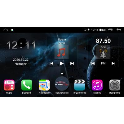 Штатная магнитола FarCar s400 для VW Tiguan на Android (RL489R)