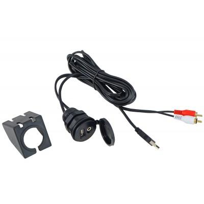 USB-AUX кабель для выноса разъемов в салон