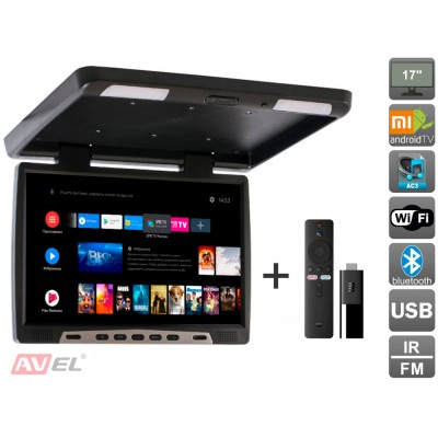 Потолочный монитор на Android AVS117 (черный) + Xiaomi Mi TV Stick + AV1252DC