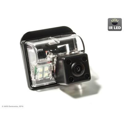 Камера заднего вида AVS315CPR (#044) для автомобилей MAZDA