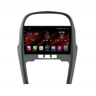 Штатная магнитола FarCar s400 Super HD для Chery Tiggo 3 на Android (XH1196R)