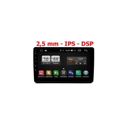 Штатная магнитола FarCar s195 для KIA Optima на Android (LX345R)