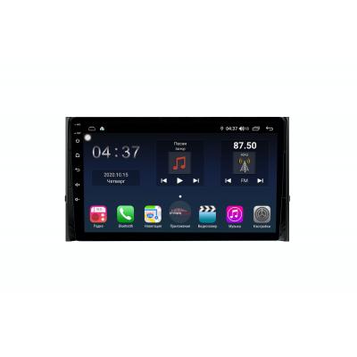 Штатная магнитола FarCar s400 для Skoda Kodiaq на Android (TG785/2020M)
