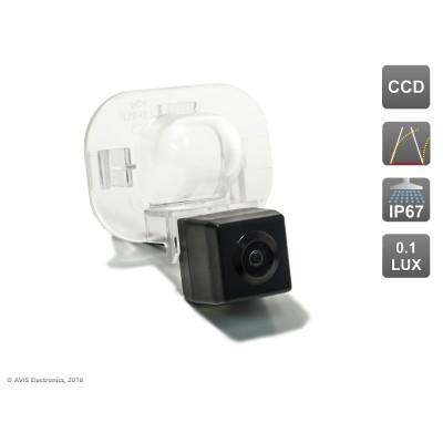Камера заднего вида с динамической разметкой AVS326CPR (#031) для автомобилей HYUNDAI/ KIA