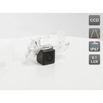 Камера заднего вида с динамической разметкой AVS326CPR (#055) для автомобилей MERCEDES-BENZ/ VOLKSWAGEN
