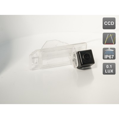 Камера заднего вида с динамической разметкой AVS326CPR (#056) для автомобилей CITROEN/ MITSUBISHI/ PEUGEOT