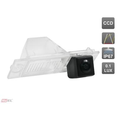 Камера заднего вида с динамической разметкой AVS326CPR (#180) для автомобилей HYUNDAI