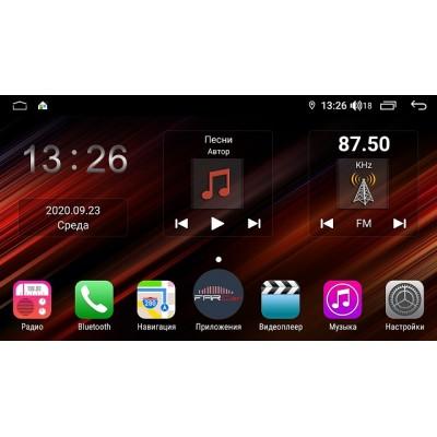 Штатная магнитола FarCar s400 Super HD для Honda Jazz на Android (XH1141R)