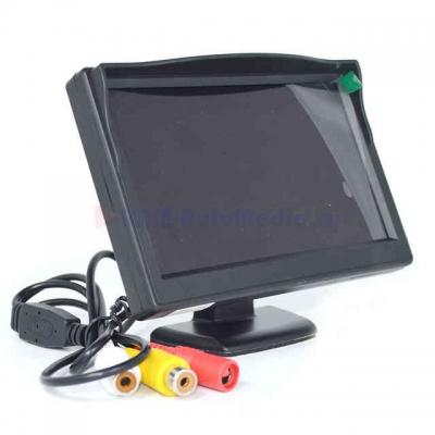 Универсальный монитор CP HX-502