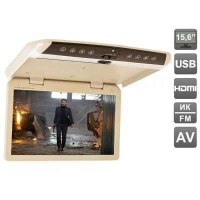 """Потолочный монитор 15,6"""" со встроенным Full HD медиаплеером AVS1550MPP"""