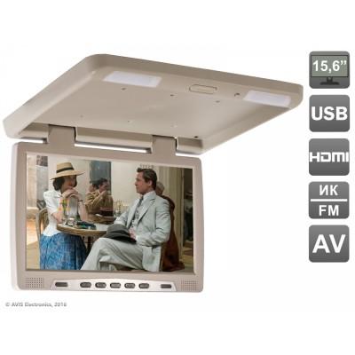 Потолочный монитор со встроенным медиаплеером AVS115